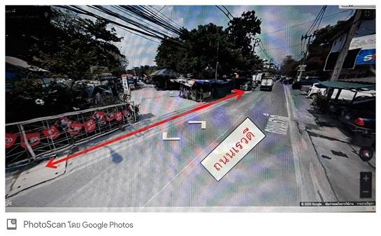 ภาพขายที่ดินทำเลดี 3 ไร่ 2 งาน 92 วา ซอยเรวดี เชื่อมต่อถนน นนทบุรี 1 ถนน ราชพฤกษ์ และถนน รัตนาธิเบศร์ ราคา 74.6 ล้านบาท