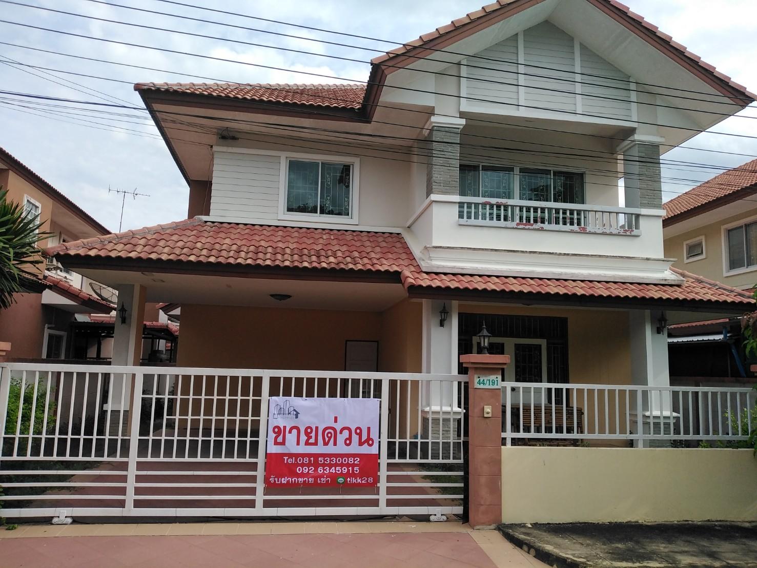 ขาย บ้านเดี่ยว หมู่บ้านพนาสนธิ์ การ์เด้นท์โฮม 8
