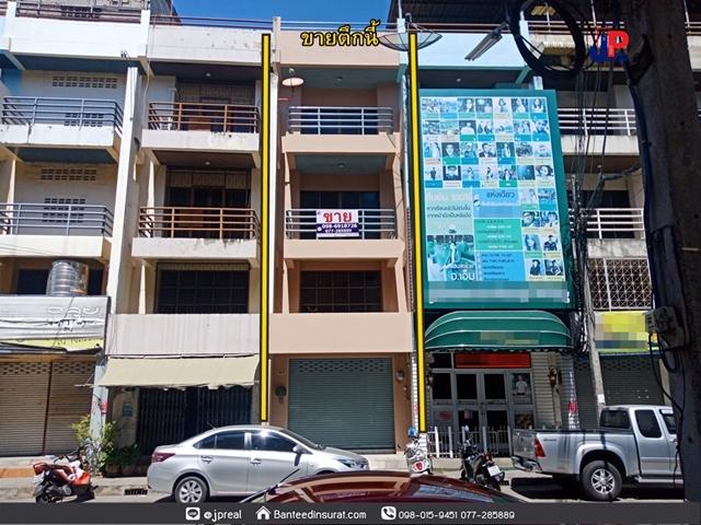 ภาพขาย ตึก 3ชั้น เซ็นเตอร์พอยท์ ต.ตลาด สุราษฎร์ธานี