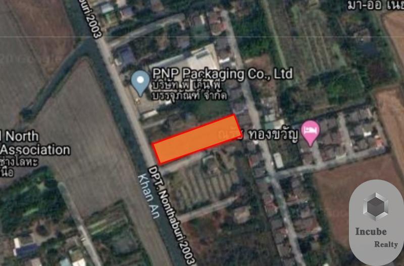 ภาพขายที่ดิน 2-0-0.0 ไร่ปากเกร็ด นนทบุรี