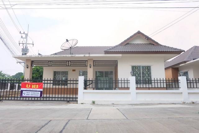 ขายบ้าน หมู่บ้านแกรนด์วิลล์ วังสารภี จ.กาญจนบุรี