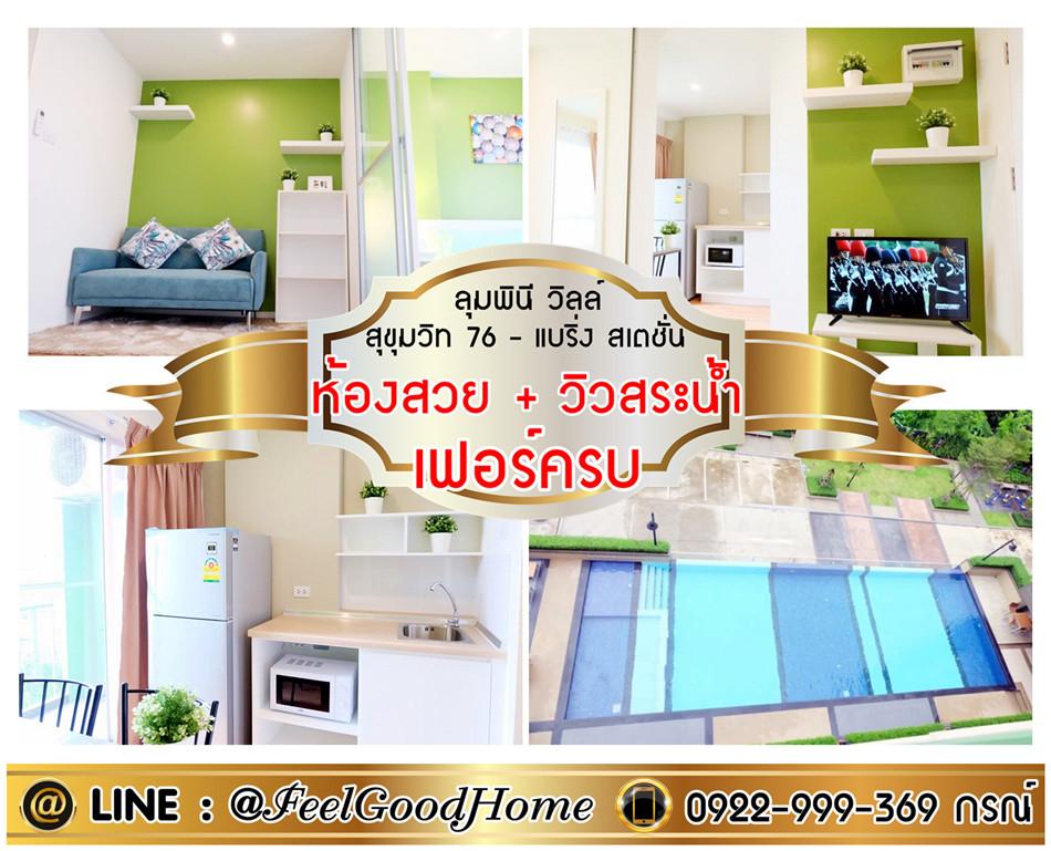 Image 765848
