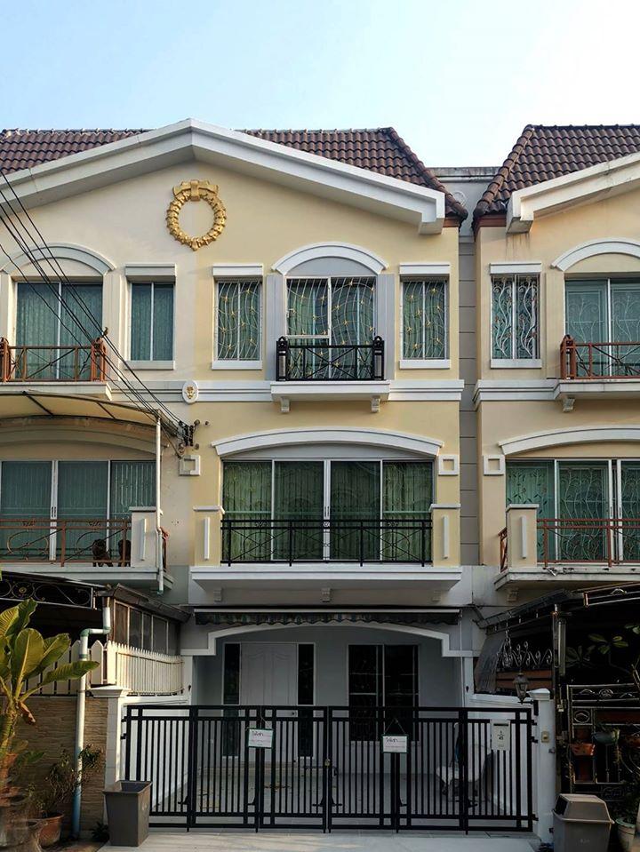 ภาพให้เช่าทาวน์โฮม บ้านกลางเมือง ศรีนครินทร์ 24