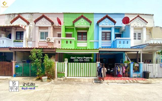 หมู่บ้านฟ้ารังสิต ทำเล : ธัญบุรี (คลองสี่)