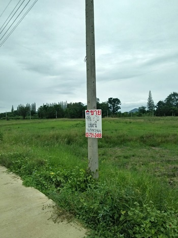 ภาพขายที่ดินเปล่า 2-1-19 อ.ท่ายาง จ.เพชรบุรี