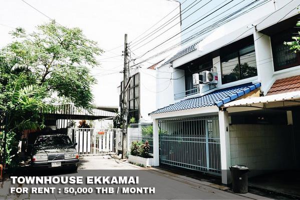 ภาพ(เช่า) FOR RENT TOWNHOUSE EKKAMAI / 3 beds 2 baths / 40 Sqw.**50,000** Stylish Decorated. Fully Furnished. CLOSE BTS EKKAMAI