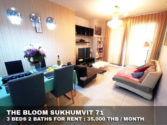 ภาพFOR RENT THE BLOOM SUKHUMVIT 71 3 BEDS 35,000 THB
