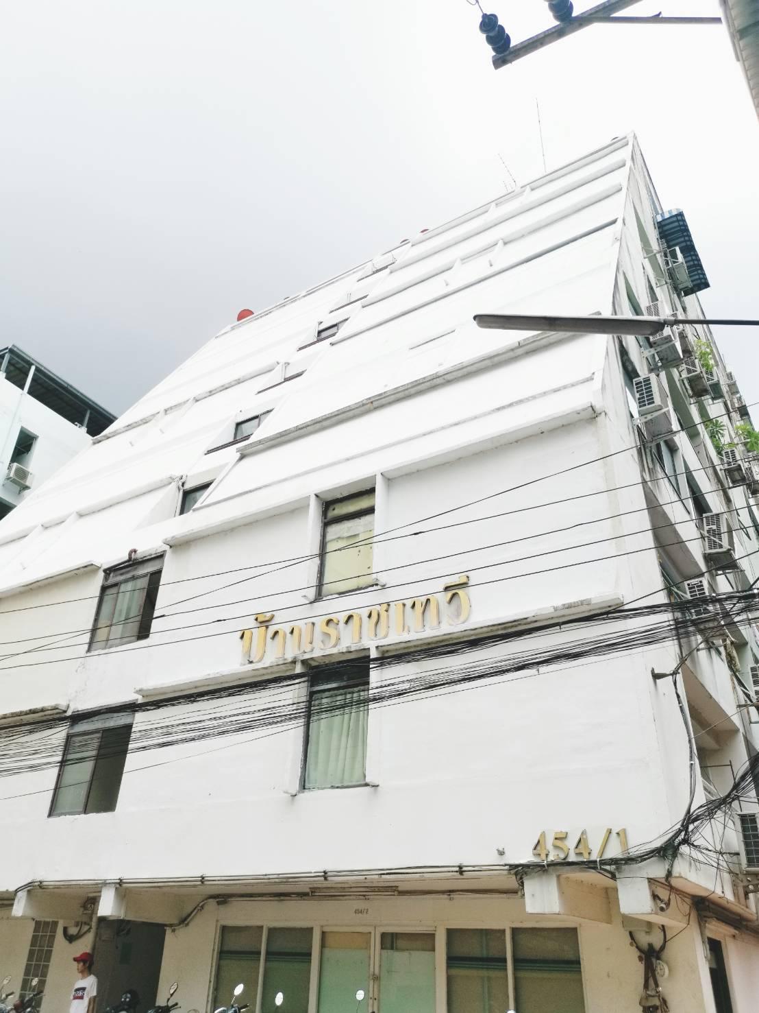 ภาพคอนโดบ้านราชเทวีวิลล์ ใกล้สถานีรถไฟฟ้า BTS พญาไท