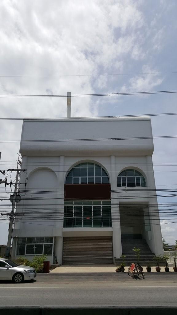 ภาพขายอาคารพานิชย์ 1ไร่ ติดถนนบางนาตราด ราคาต่ำมาก