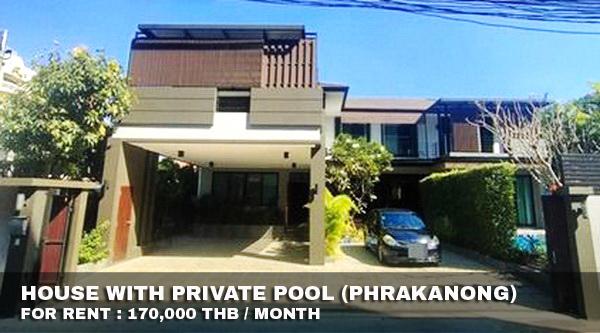 ภาพFOR RENT HOUSE WITH POOL PHRAKANONG 170.000 THB
