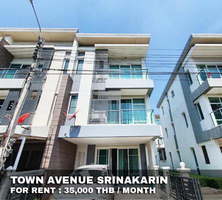 ภาพFOR RENT TOWN AVENUE SRINAKARIN 35,000 THB