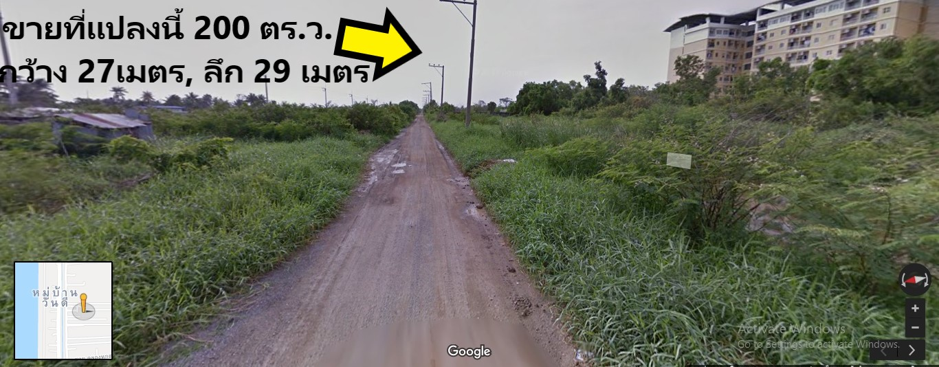 ภาพขายที่ดิน สันป่าตอง-เชียงใหม่ ซ.หมู่บ้านกลางวิว