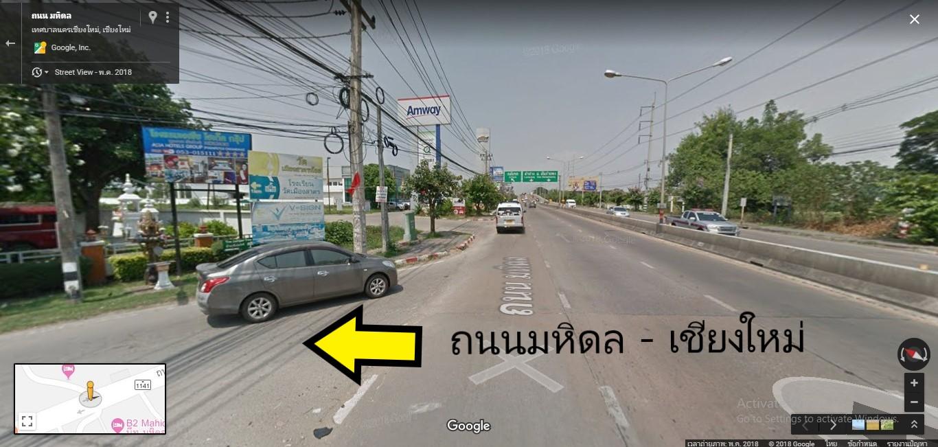 ภาพขายที่ดินเชียงใหม่ ซอยเมืองสาตร – ถนนมหิดล