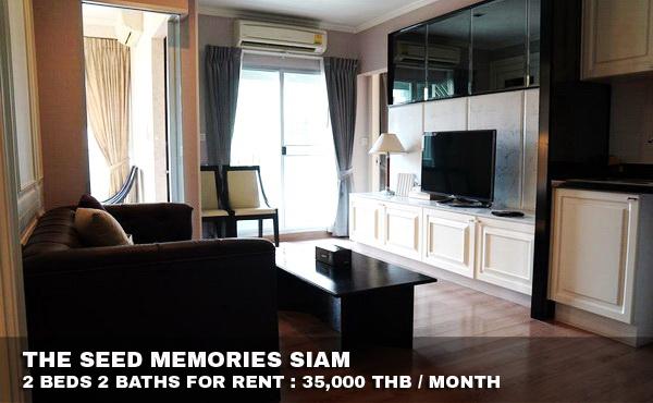 ภาพ(เช่า) FOR RENT THE SEED MEMORIES SIAM / 2 beds 2 baths / 57 Sqm.**35,000** Modern Decorated. Pool View. CLOSE MBK