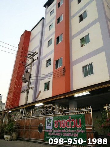 ขายด่วน ห้องเช่า 168 ห้อง พร้อมผู้เช่าเต็มทุกห้อ