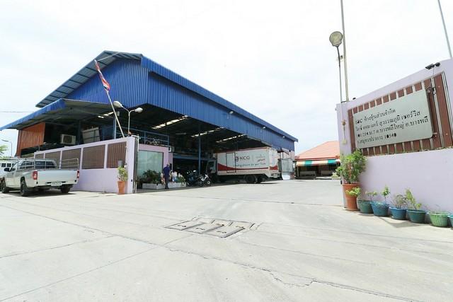ขายโรงงานพร้อมที่ดิน บางนา ตราด ซ.มหาชัย 383 ตรว