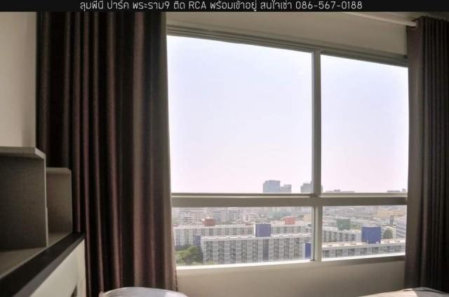 ภาพID2582  ให้เช่า  ลุมพินี พาร์ค พระราม 9 รัชดา
