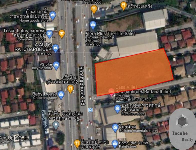 ภาพขายที่ดินนนทบุรี 4-3-55.0 ไร่ 351.9 ล้าน