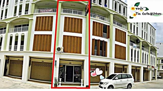 ภาพขายด่วนอาคารพาณิชย์ เออบาน่า ซิตี้ บางแสน 20.5 ตรว