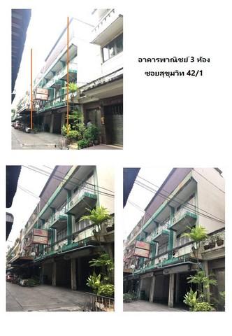 รหัส KR1685 ให้เช่า อาคารพาณิชย์ พระราม4