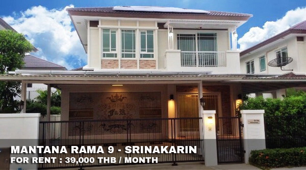 FOR RENT MANTANA RAMA 9 - SRINAKARIN 39,000 THB