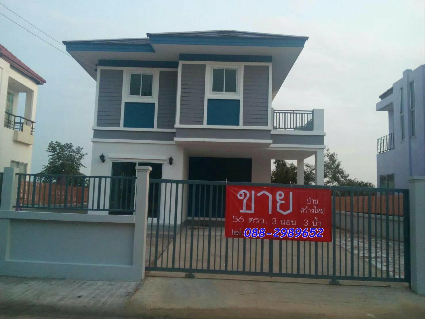 บ้านเดี่ยวสร้างใหม่ หันหน้าทิศเหนือ หมู่บ้านมันนี่คลอง3 ราคาน่าสนใจ ต่อรองได้