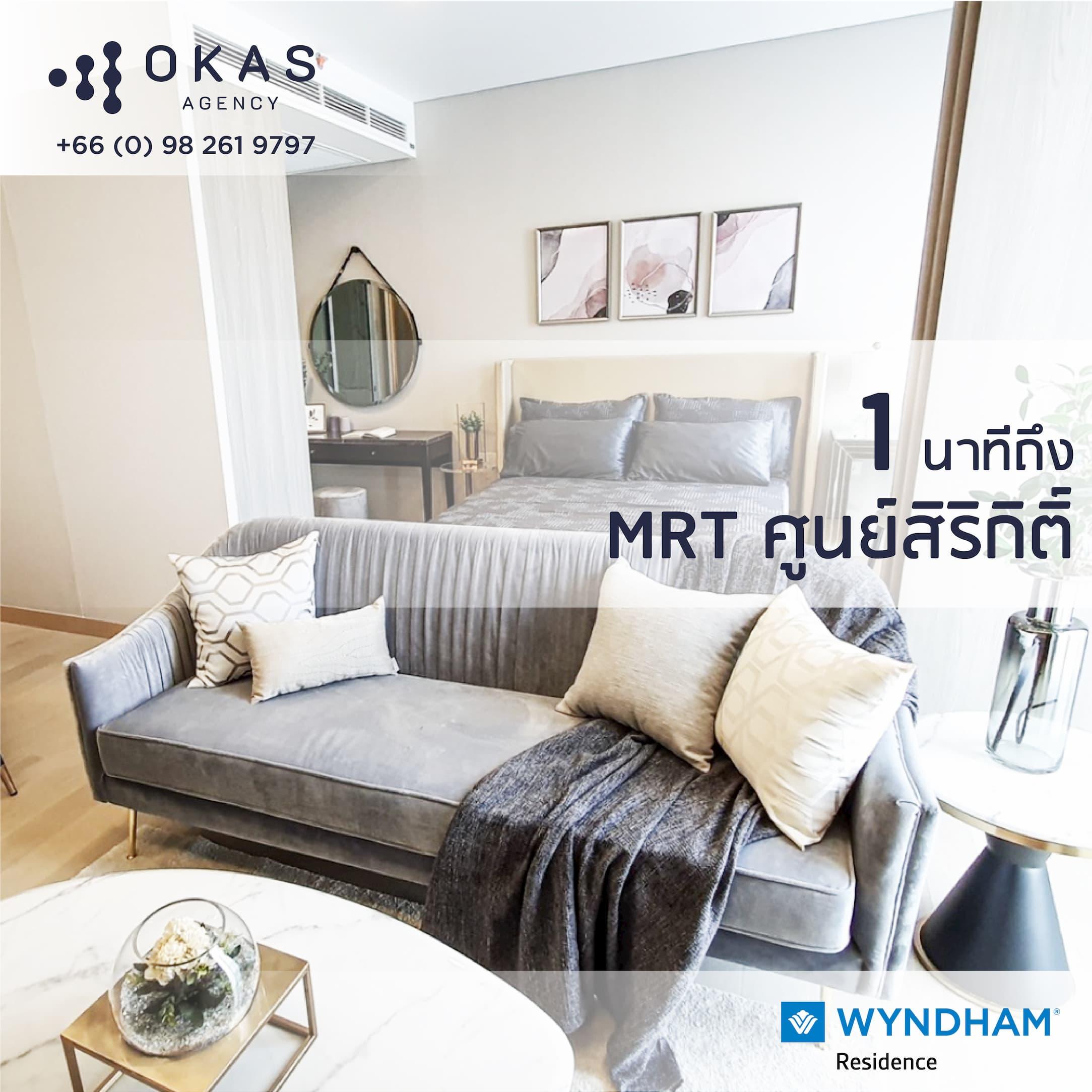 แต่งสวย พร้อมเช่า ทำเลดี  1 Bed - Wyndham Residence ชั้น 9 วิวสวนเบญจกิติ 100 ม. ถึง MRT ศูนย์สิริกิ