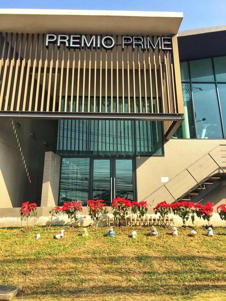 ขาย  คอนโด  พรีมิโอ  Premio Prime ถ. เกษตรนวมินทร์ ลาดพร้าว กรุงเทพ ห่างรถไฟฟ้าสายสีเขียว ม.เกษตร ปร