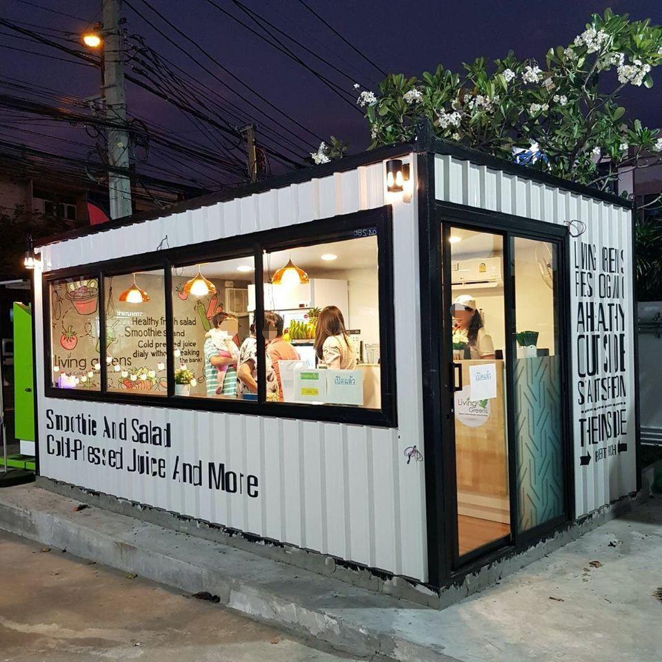 เซ้ง‼️ ตู้ร้านคาเฟ่ ตู้สำเร็จโมเดริ์น ยกไปได้เลย @นนทบุรี