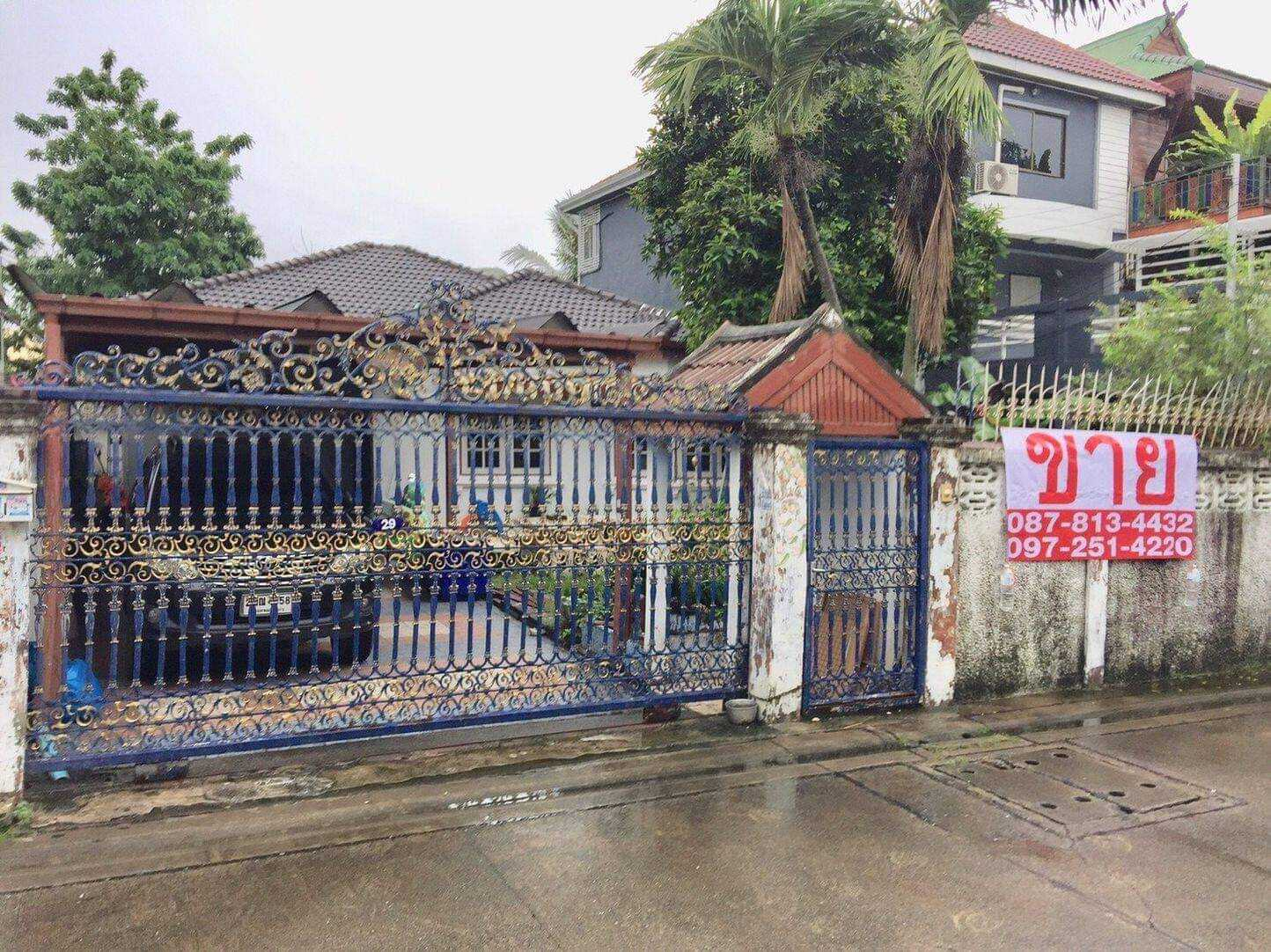 ขายบ้านมือสอง ย่านแคราย-นนทบุรี ซอยเรวดี43 ทำเลดี ตรงข้ามกระทรวงสาธารณะสุข รถไฟฟ้าหัวท้ายซอย