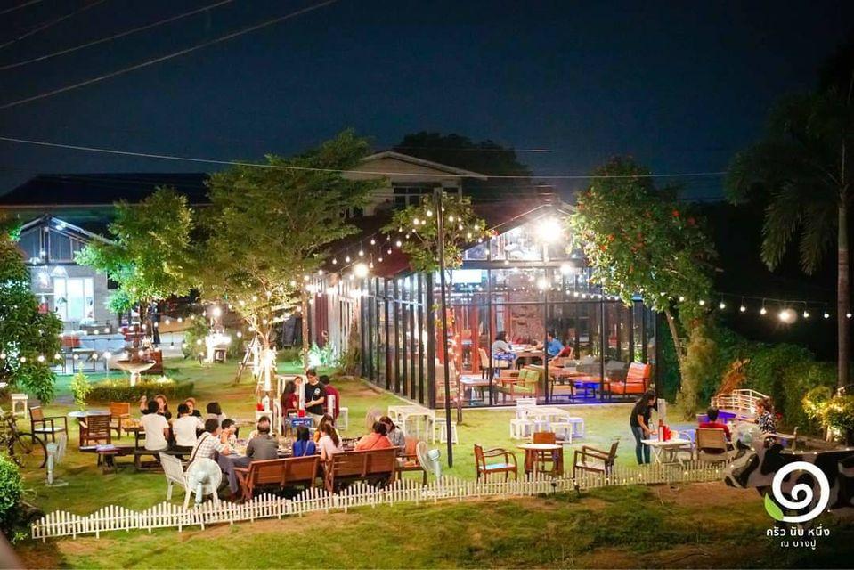 เซ้ง‼️ ร้านอาหาร ใกล้นิคมและตากอากาศบางปู ติดถนนใหญ่ ริมคลอง @สมุทรปราการ