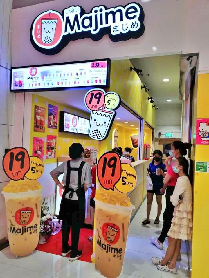 เซ้ง‼️ ร้านชานมไข่มุก ห้างแปซิฟิคปาร์ค ใกล้ทางเข้าTops @จ.ชลบุรี อ.ศรีราชา