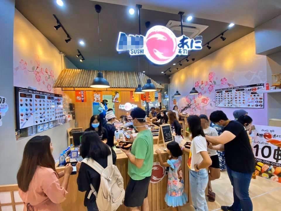 เซ้ง‼️ ร้านอาหารญี่ปุ่น สาขาแฮปปี้แลนด์ ยอดขายสูง @ชั้น1 ติดทางเข้าศูนย์อาหาร เข้าออกง่าย