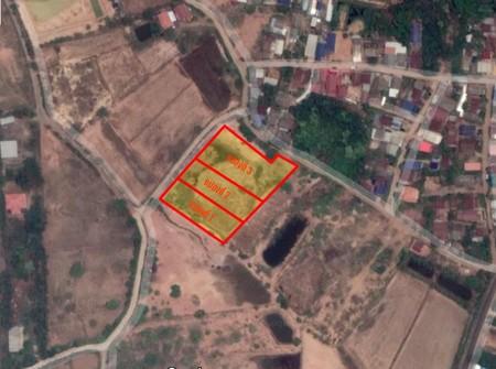 ขายถูก ที่ดินบ้านโนนกอก 3 แปลง ใกล้ตัวเมืองชัยภูมิ