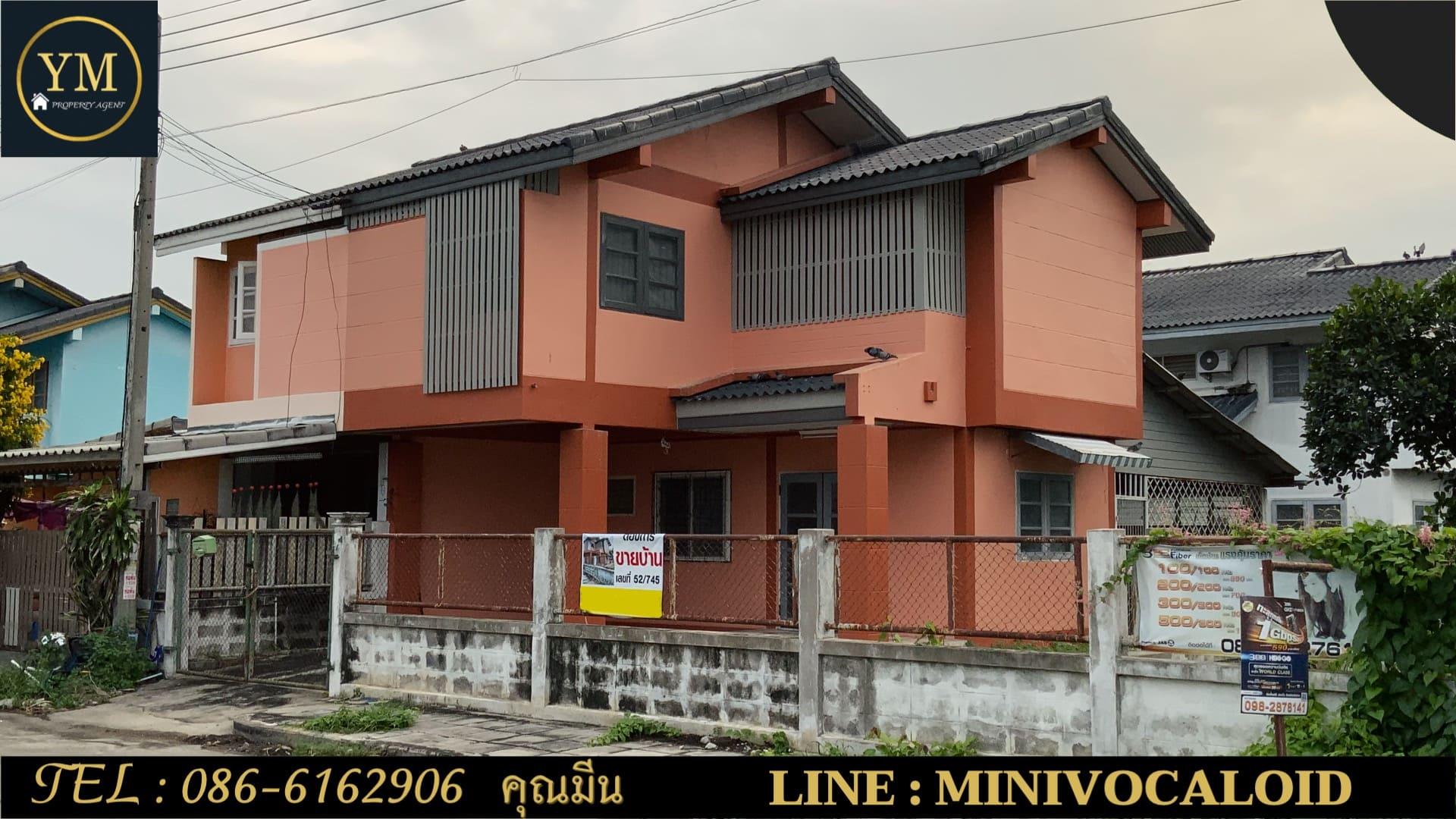 ภาพ+++ขายด่วน+++ บ้านแฝดครึ่งซีก 2 ชั้น 47ตรว. 2 ห้องนอน 2 ห้องน้ำ