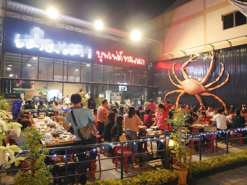 ภาพเซ้ง‼️ ร้านบุฟเฟต์-ทะเลเผา บนถนนเลี่ยงเมืองนนทบุรีฝั่งราชพฤกษ์ @ ติดซอยบางกร่าง14 นนทบุรี