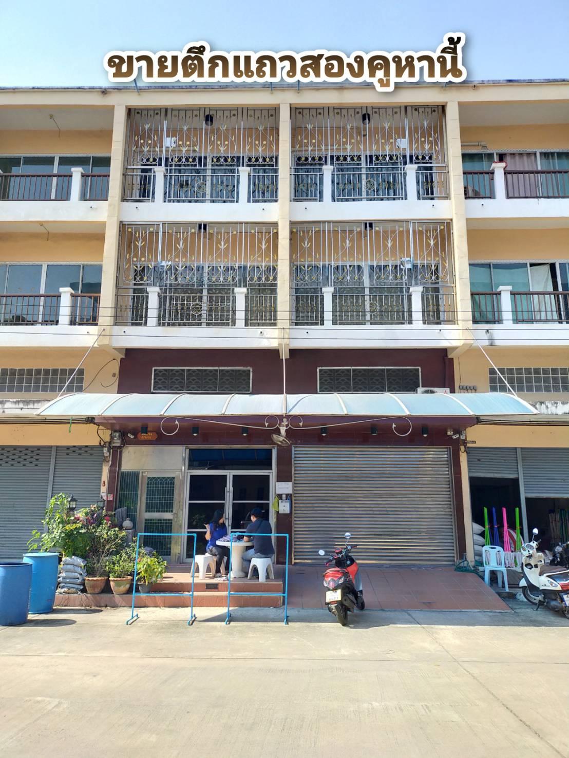 ขายอาคารพาณิชย์ 2 คูหา 3. 5 ชั้น ทำเลบางบอน-กาญจนาฯ (พระยามนธาตุ) เหมาะทำออฟฟิศและพักอาศัย