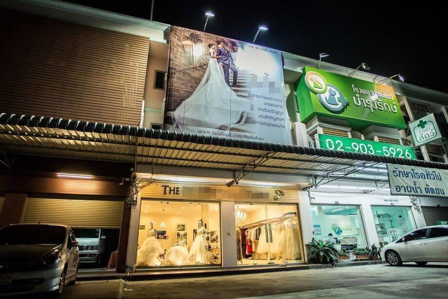 เซ้ง‼️ ร้านเวดดิ้งสตูดิโอ ย่านราชพฤกษ์ ใกล้วงเวียนพระราม5 @นนทบุรี