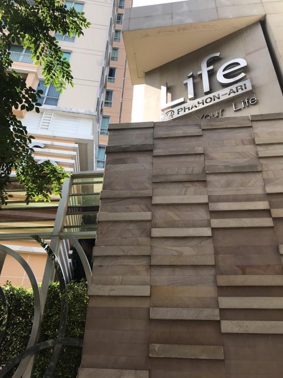 ขาย คอนโด Life @ Phahon - Ari (ไลฟ์ แอท พหลฯ-อารีย์) ขนาด  41 ตารางเมตร ชั้น 7 1 ห้องนอน 1 ห้องน้ำ ร