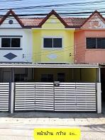ขายบ้านทาวน์โฮม 2ชั้นในเมืองร้อยเอ็ด