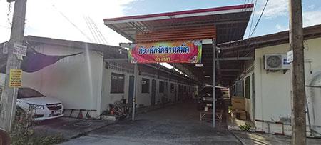 ให้เช่า ห้องพักบ้านเช่าจัดสรรเสม็ด อำเภอเมือง ชลบุรี โทร 0898330257