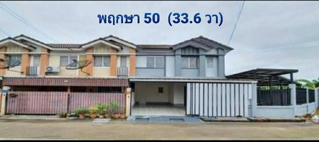 พฤกษา 50 บ้านแฝด 33.6 ตร.วา หัวมุม หลังใหญ่มาก เนื้อที่เป็น 2 เท่า สไตล์บ้านเดี่ยว เป็นส่วนตัว
