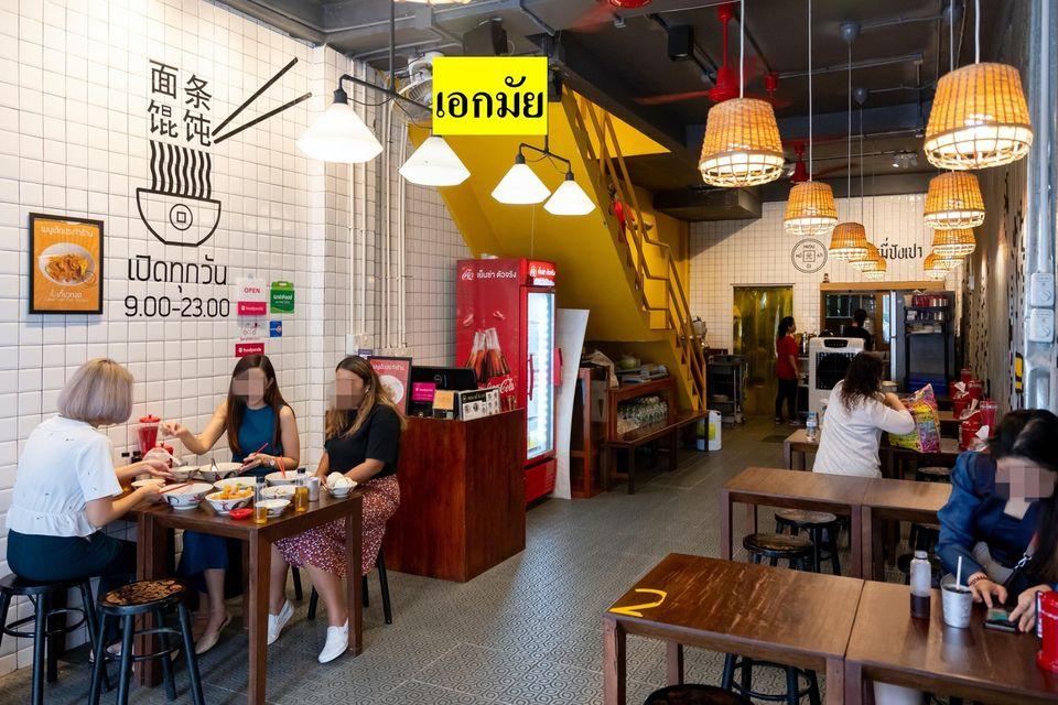 ภาพเซ้งกิจการ‼️ ร้านอาหาร 2สาขา @สาขาบรรทัดทอง และสาขาเอกมัย