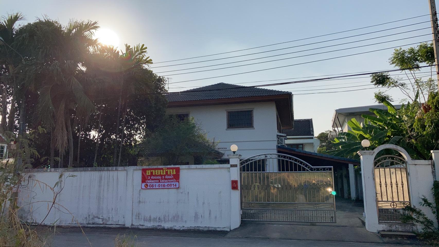 นาคนิวาส48 แยก4 ทำเลดี แหล่งอำนวยความสะดวกมากมาย บ้านเดี่ยวมือสอง
