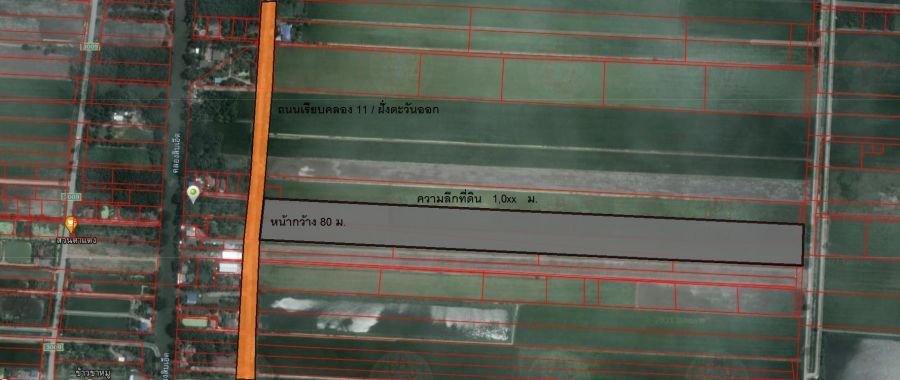ภาพที่ดินคลอง 11 ลำลูกกา 53.5 ไร่ หน้ากว้าง 80 ม. ไร่ละ 920,000