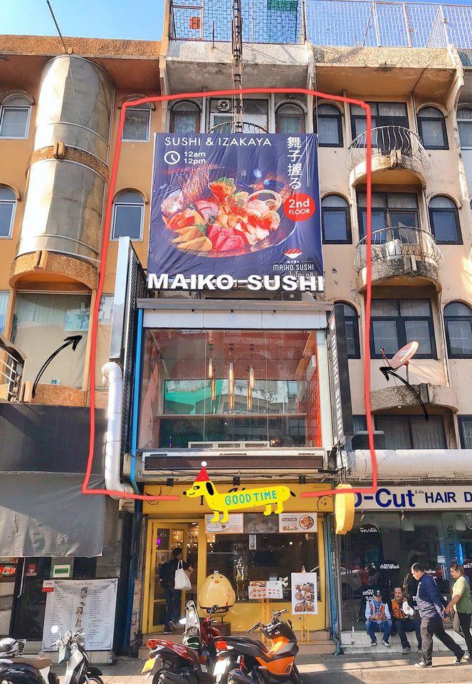 FREE ไม่มีค่าเซ้ง ร้านอาหารญี่ปุ่น อินทามระ33 เฉพาะชั้น2 @ถนนสุทธิสาร-วินิจฉัย ( ใกล้ดับเพลิงสุทธิสา