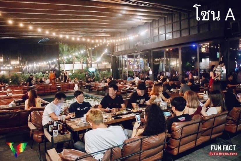 เซ้งด่วน‼️ ร้านอาหาร-ผับ-บาร์ ใกล้มหาลัยรามคำแหง และ เอแบค
