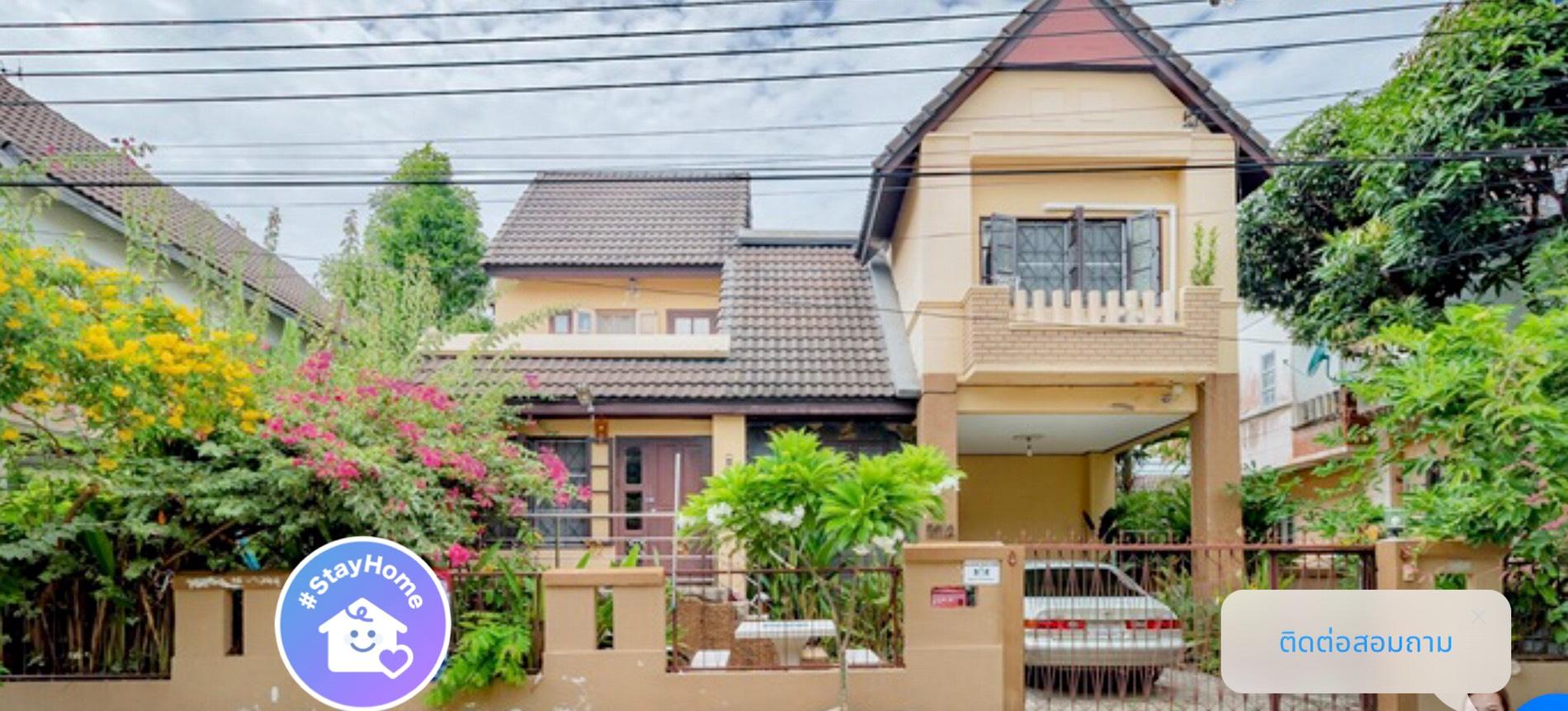 ขายบ้านเดี่ยวกรุงเทพ ราคา  2.9 ล้านบาท ลดจากราคา 3.5 ล้านบาท