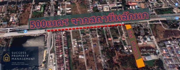 ขายที่ดินแปลงสวย 8 ไร่ 57 ตร.ว. ย่านรังสิต ติดรถไฟฟ้าสายสีแดง พื้นที่สีแดงพาณิชยกรรมห่างจากสถานีหลัก