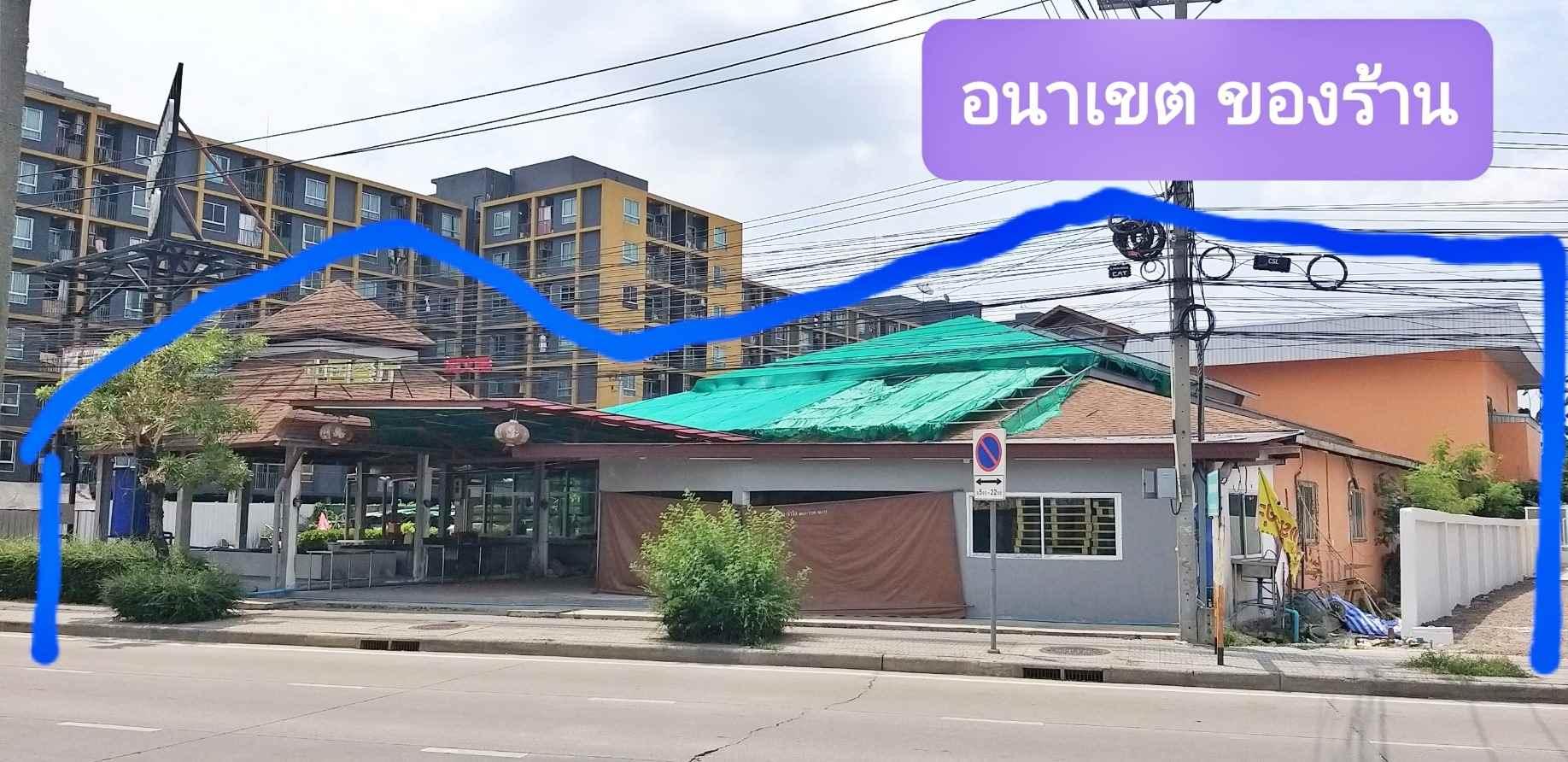 เซ้ง‼️ Food Center เฮียปิง หัวหมาก19 ใกล้ ม.รามคำแหง @บางกะปิ กทม